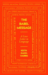 Babel Message cover
